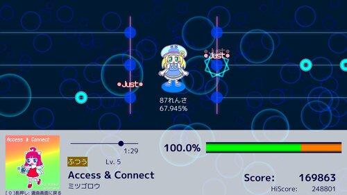 くらげみゅーじかる Game Screen Shot5