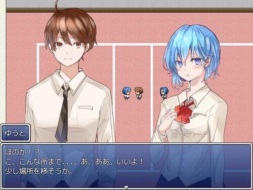 イケイケ⇔おどおど!?わがままちぇんじ♡ Game Screen Shot3