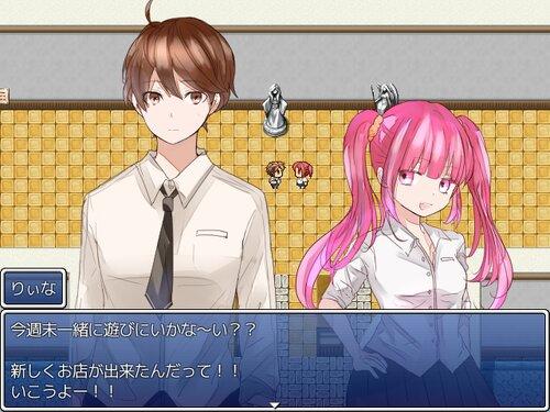 イケイケ⇔おどおど!?わがままちぇんじ♡ Game Screen Shot5