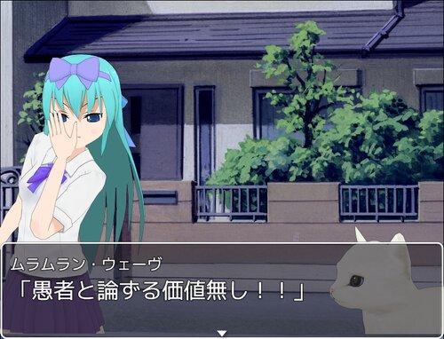 思春期戦士ムラムラン~三人の戦士~ Game Screen Shot3