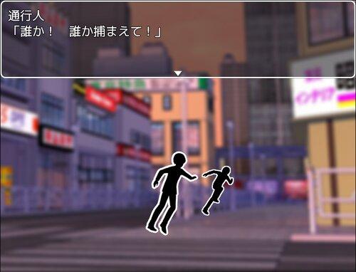 思春期戦士ムラムラン~三人の戦士~ Game Screen Shot4