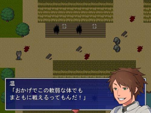 NEON Game Screen Shot1