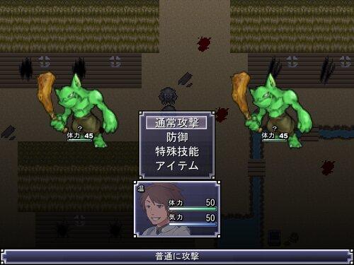 NEON Game Screen Shot2