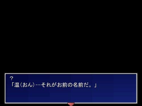 NEON Game Screen Shot4