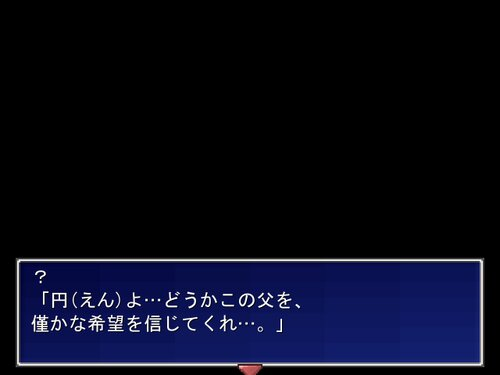 NEON Game Screen Shot5
