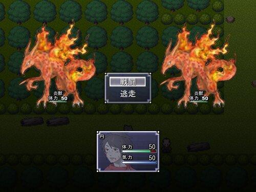 NEON Game Screen Shots
