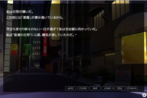 カオス・ストーカーIF2 Game Screen Shot4