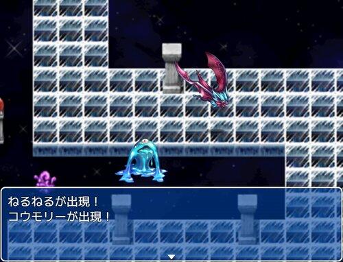 ゴッドラビリンス Game Screen Shot