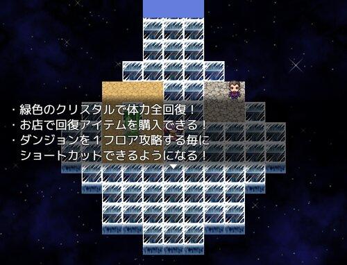 ゴッドラビリンス Game Screen Shot3