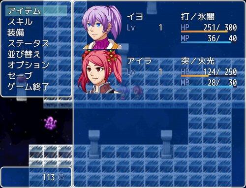 ゴッドラビリンス Game Screen Shot4