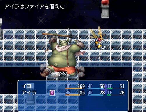 ゴッドラビリンス Game Screen Shots