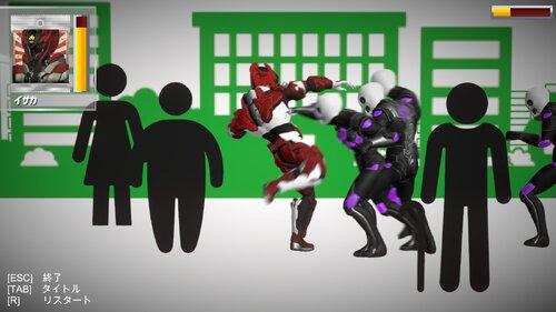 カグツチ Game Screen Shot3