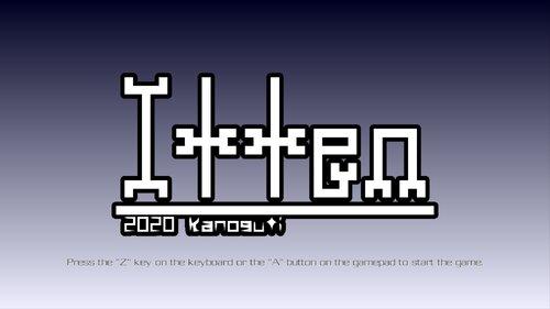 Itten Game Screen Shot