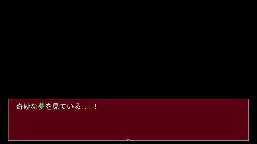 浪人穢土百物語 第四話 「血と肉の迷路」 Game Screen Shot1
