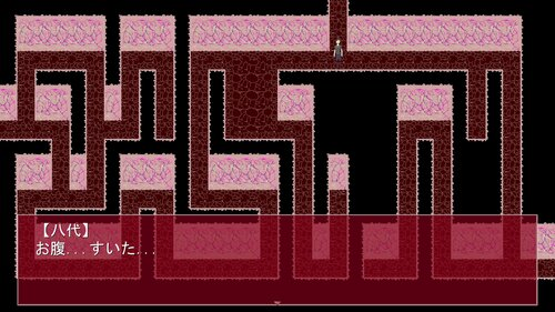 浪人穢土百物語 第四話 「血と肉の迷路」 Game Screen Shots