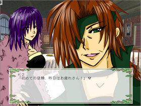 Fenrir Story Game Screen Shot4