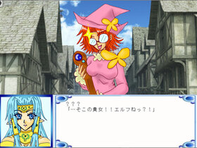Fenrir Story Game Screen Shot5