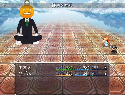 メダルハンターエオス&ハデス~南瓜神との邂逅~ Game Screen Shot3