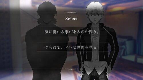 裏冬木-魂亡譚- Game Screen Shot2