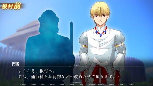 裏冬木-魂亡譚- Game Screen Shot3