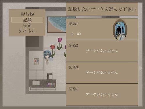 箱庭の妖精は。 Game Screen Shot5