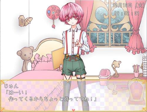 じゅんくんのスケッチブック無料体験版 Game Screen Shot2
