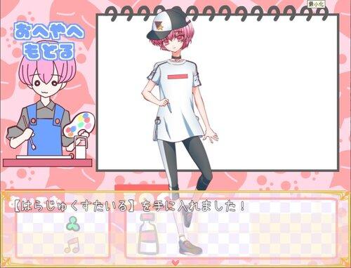 じゅんくんのスケッチブック無料体験版 Game Screen Shot3