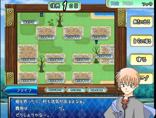 アルカナ村復興物語【ブラウザ版】 Game Screen Shot1