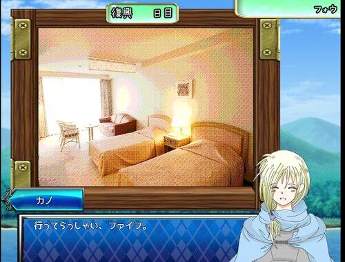 アルカナ村復興物語【ブラウザ版】 Game Screen Shot2