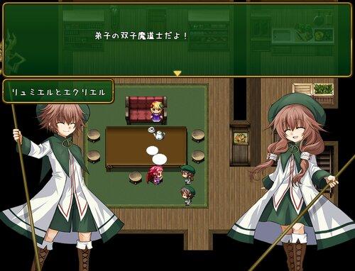 双子魔道士の異世界冒険譚 -異世界訪問と盗まれた食べ物- Game Screen Shot1