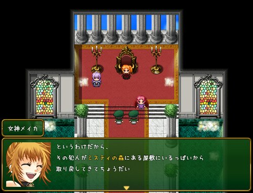 双子魔道士の異世界冒険譚 -異世界訪問と盗まれた食べ物- Game Screen Shot3