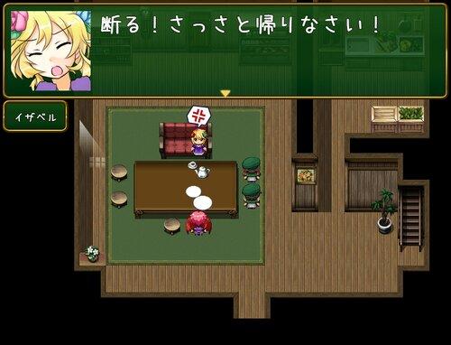 双子魔道士の異世界冒険譚 -異世界訪問と盗まれた食べ物- Game Screen Shot4