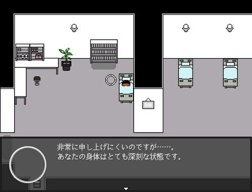 Cage Re:make Game Screen Shot2