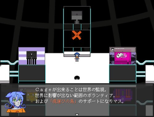 Cage Re:make Game Screen Shot4