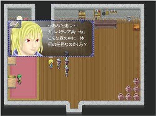 Angel Wing Game Screen Shot2