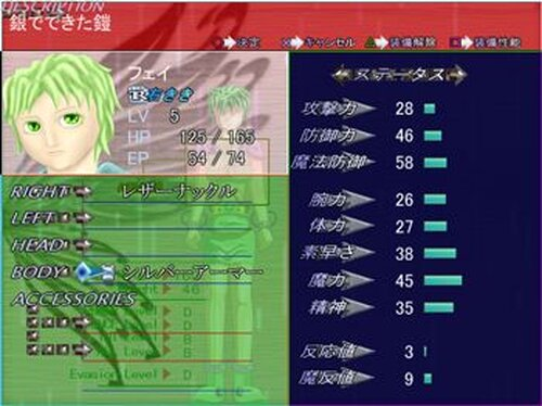 Angel Wing Game Screen Shot4