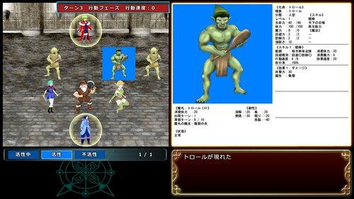 魂の化身 Game Screen Shot