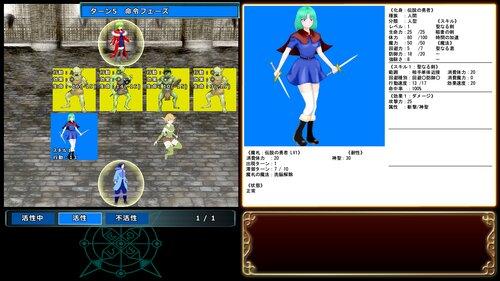 魂の化身 Game Screen Shot4