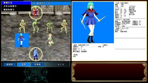 魂の化身 Game Screen Shot5
