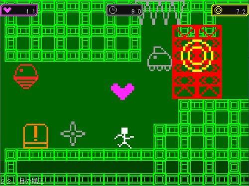 FEATURE Game Screen Shot2