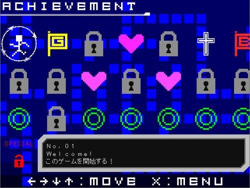 FEATURE Game Screen Shot5