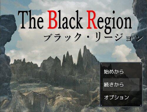 ブラック・リージョン(DL版) Game Screen Shot