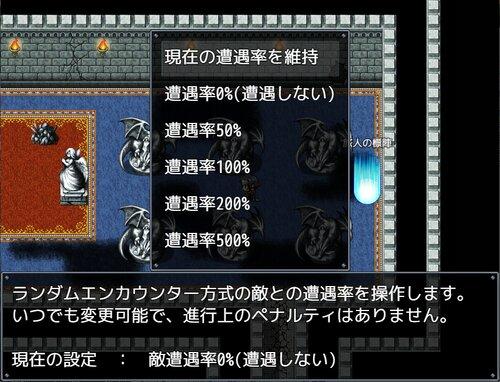 ブラック・リージョン(DL版) Game Screen Shot2