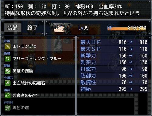 ブラック・リージョン(DL版) Game Screen Shot3