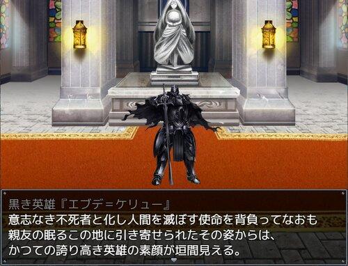 ブラック・リージョン(DL版) Game Screen Shots
