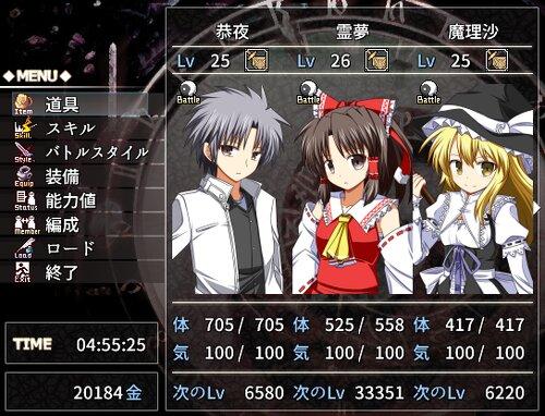 東方悠久闇Ace Game Screen Shot2