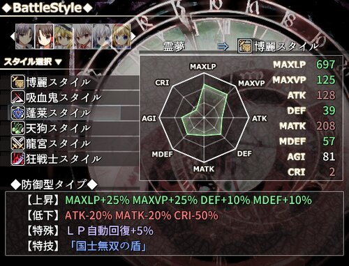 東方悠久闇Ace Game Screen Shot3