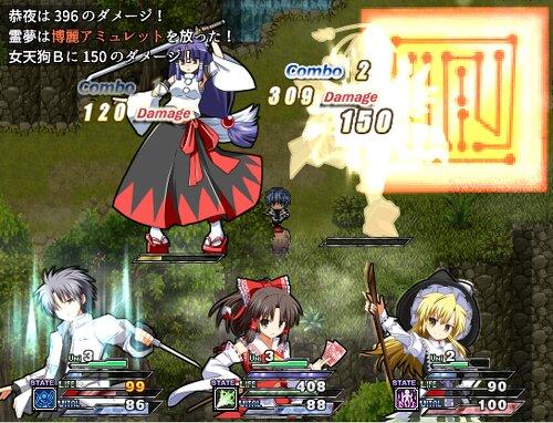 東方悠久闇Ace Game Screen Shot4