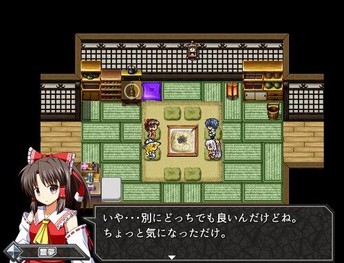東方悠久闇Ace Game Screen Shot5