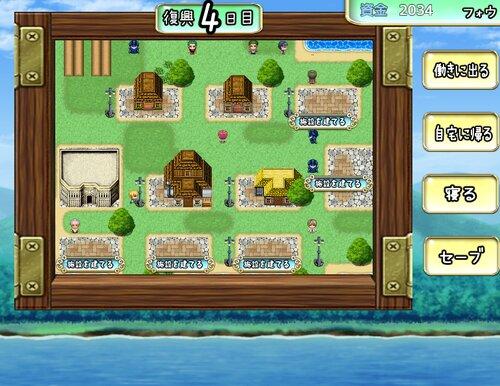 アルカナ村復興物語【DL版】 Game Screen Shot1